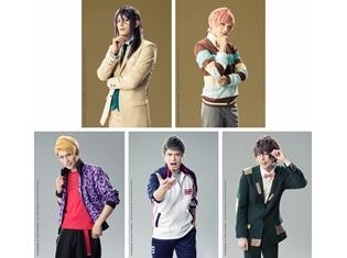 「MANKAI STAGE『A3!』~AUTUMN & WINTER 2019~」GOD座&裏方組のソロビジュアル解禁! 河合龍之介さん・伊崎龍次郎さんのコメントも到着