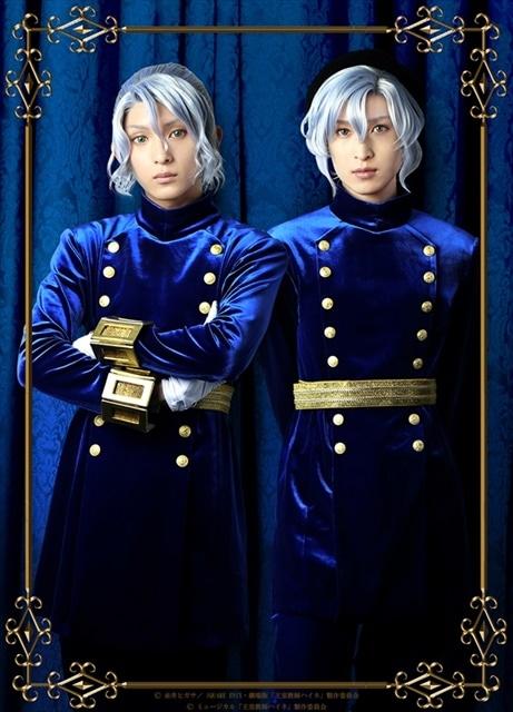 劇場版『王室教師ハイネ』橋本祥平さんと阪本奨悟さんがオリジナルキャラクター・双子王子の声優を担当! 双子王子の実写ビジュアルも解禁