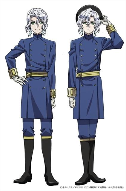 劇場版『王室教師ハイネ』橋本祥平さんと阪本奨悟さんがオリジナルキャラクター・双子王子の声優を担当! 双子王子の実写ビジュアルも解禁の画像-2