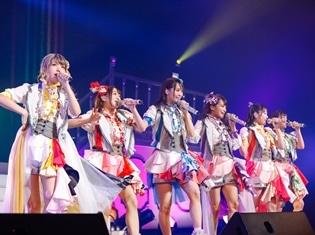 i☆Ris 2019年4月より全国8か所16公演の「i☆Ris 5th Live Tour 2019 ~FEVER~」開催! 2月13日には17thシングルのリリースが決定