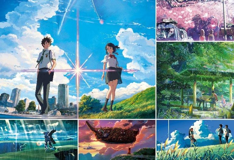 『雲のむこう、約束の場所』メインテーマが奥津軽いまべつ駅のホームBGMに