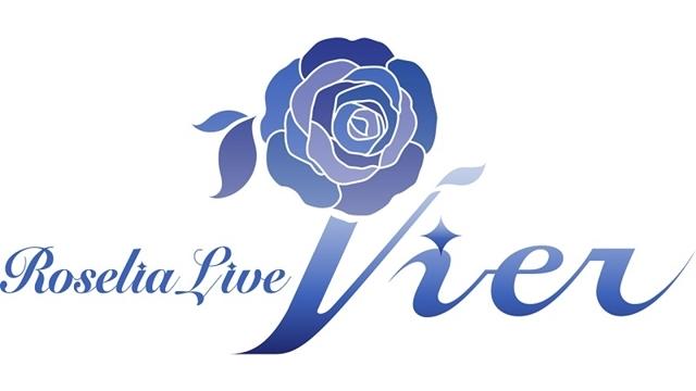 『バンドリ!』Roseliaに志崎樺音(しざきかのん)さん新加入、白金燐子役に決定! Roselia Live「Vier」にて大発表-6