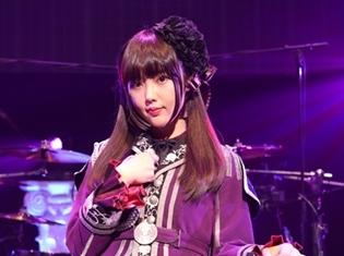 『バンドリ!』Roseliaに志崎樺音(しざきかのん)さん新加入、白金燐子役に決定! Roselia Live「Vier」にて大発表