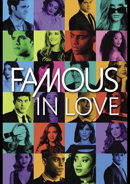 声優の小宮有紗さん・潘めぐみさん・下野紘さん・梶裕貴さん出演、「FAMOUS IN LOVE」<声優の部屋へようこそ>が放送決定!の画像-4