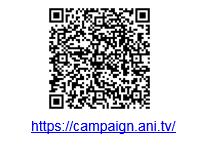 『けものフレンズ2』×『共闘ことば RPG コトダマン』コラボが1月9日(水)より開催! コラボフレンズが総出演するPVと特設サイトもオープン-2