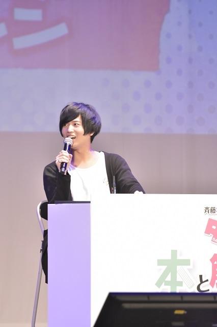 斉藤壮馬-10