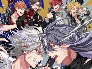 『ヒプノシスマイク』山嵐提供の最終決戦楽曲「DEATH RESPECT」の先行配信が開始!