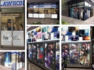 『Fate/Grand Order』×全国のローソン7店舗とのコラボで店舗内外のオリジナル装飾が登場!入店音もFGO仕様に変わる!?