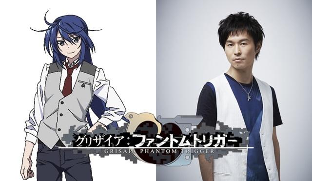 TVアニメ『グリザイア:ファントムトリガー』蒼井ハルト役を代永翼が担当