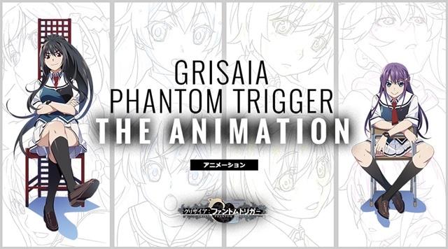 『グリザイア:ファントムトリガー THE ANIMATION』蒼井ハルト役は代永翼さんに決定! アニメの設定画も初公開!