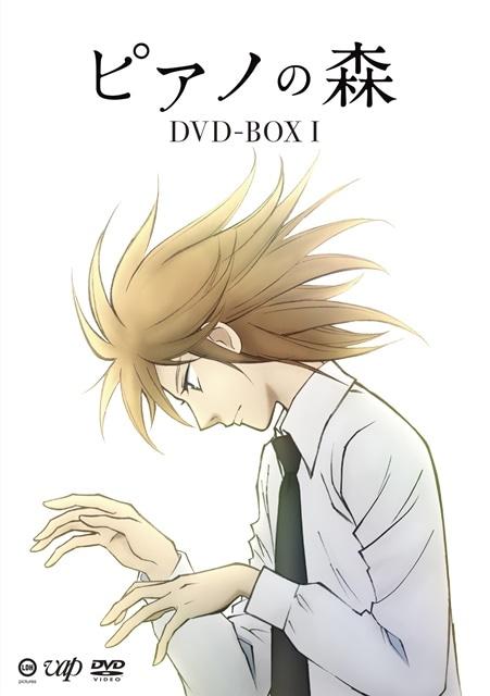 『ピアノの森』第2シーズンの放送開始日が2019年1月27日(日)に決定! EDテーマを村川梨衣さんが担当-3