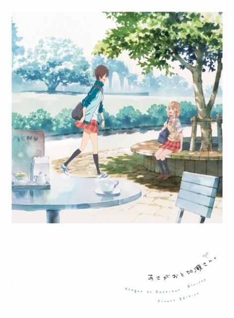 『あさがおと加瀬さん。』BD&DVDの発売を記念し、原画ブロマイドをプレゼントするキャンペーンを開催決定! コミケ94で販売された原画集の再販も決定!-2