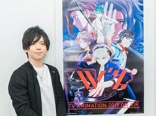 新作TVアニメ『W'z《ウィズ》』作品説明会に主人公・ユキヤ役の福原かつみさんが登壇! 作品の世界観やキャラクターの魅力を笑顔でアピール