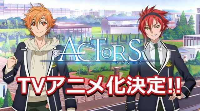 『ACTORS』男性声優×ボカロ曲のコラボCDがTVアニメ化決定!
