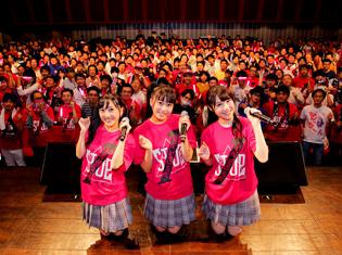 『Run Girls, Run!!』1stライブツアーを完走!「本当に今できる全力の走りができた」【インタビュー&レポ】