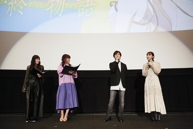 『続・終物語』初日舞台挨拶に神谷浩史さん・井上麻里奈さんら出演声優登壇!TVアニメとして全6話編成になることも発表の画像-3