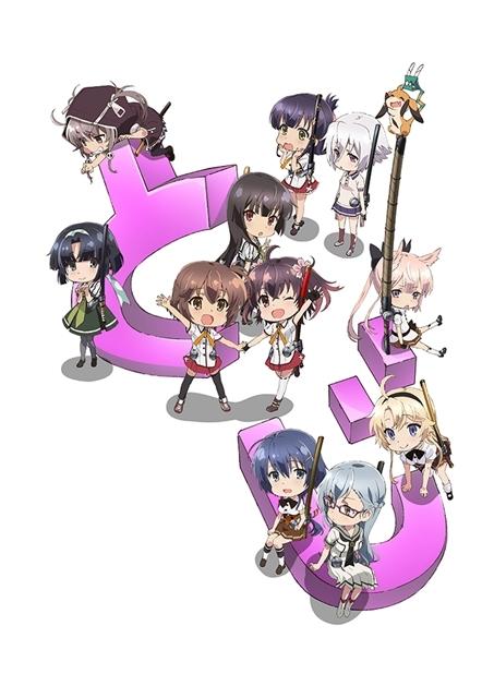 『みにとじ』TVアニメ2019年1月放送決定! ラジオ初の公開収録も開催に