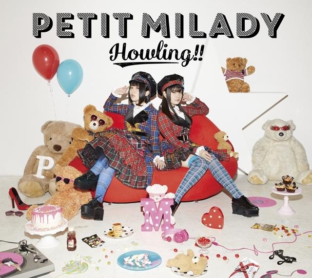 petit milady-2