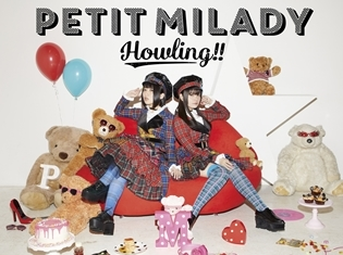 petit milady (悠木碧さん・竹達彩奈さん)の5thアルバム「Howling!!」より、ジャケット画像&リード曲MV公開