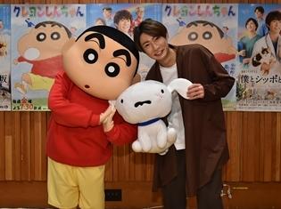 『クレヨンしんちゃん』嵐の相葉雅紀さんがアフレコ挑戦! ショートアニメ『オラとシッポと神楽坂だゾ』が11月23日オンエア決定