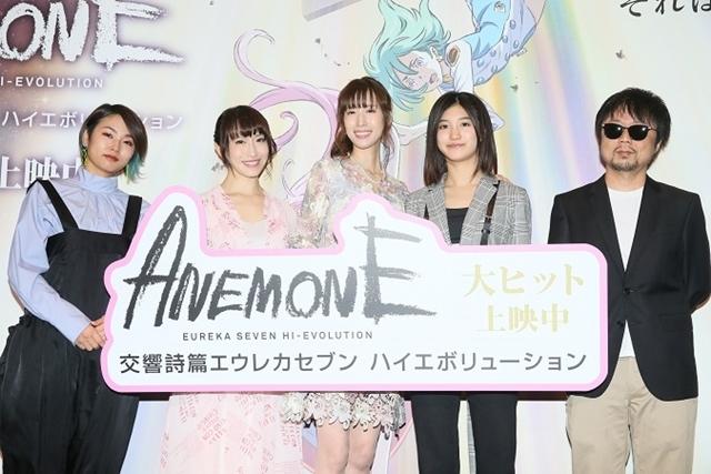 『ANEMONE』公開記念舞台挨拶より公式レポート公開