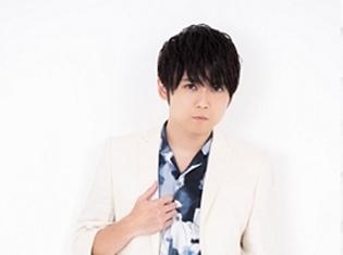 梶裕貴さん、下野紘さんら声優陣4名による『FAMOUS IN LOVE』カウントダウン動画が「スーパー!ドラマTV」公式Twitterで公開!