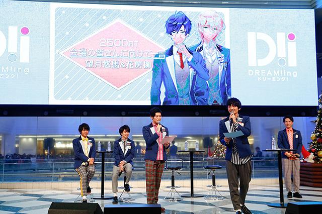 声優・島﨑信長らが生ライブ『DREAM!ing』AGF2018ステージレポ