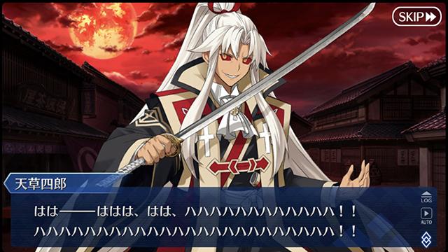 「一番くじ Fate/Grand Order〜夜空を駆けるサンタクロース、ふわっと登場!〜」が2018年12月29日(土)より順次発売予定!-11