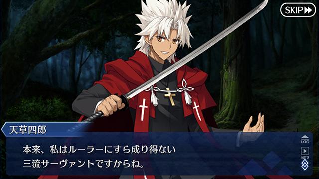 「一番くじ Fate/Grand Order〜夜空を駆けるサンタクロース、ふわっと登場!〜」が2018年12月29日(土)より順次発売予定!-13