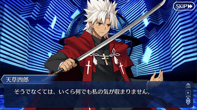 「一番くじ Fate/Grand Order〜夜空を駆けるサンタクロース、ふわっと登場!〜」が2018年12月29日(土)より順次発売予定!-14