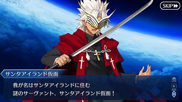 「一番くじ Fate/Grand Order〜夜空を駆けるサンタクロース、ふわっと登場!〜」が2018年12月29日(土)より順次発売予定!-15