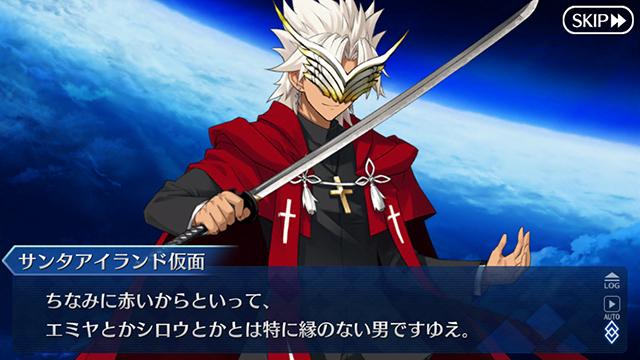 「一番くじ Fate/Grand Order〜夜空を駆けるサンタクロース、ふわっと登場!〜」が2018年12月29日(土)より順次発売予定!-16