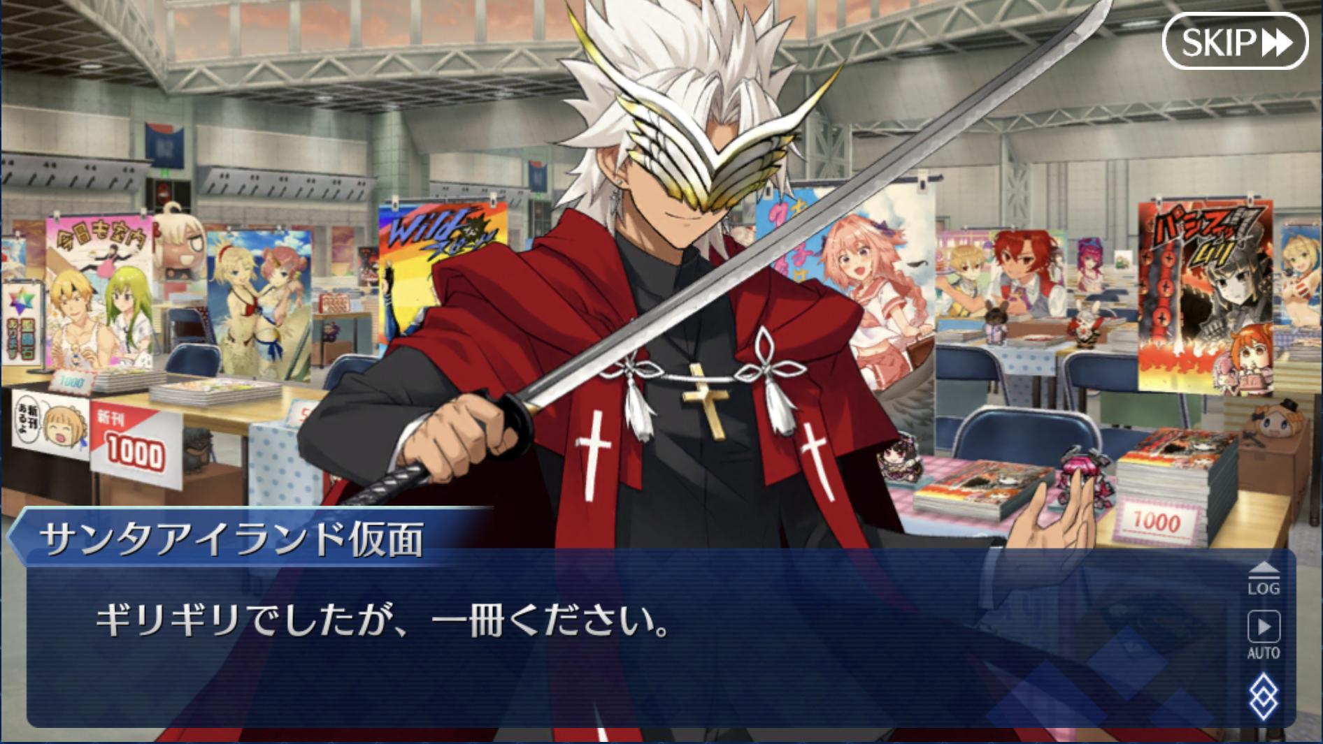 「一番くじ Fate/Grand Order〜夜空を駆けるサンタクロース、ふわっと登場!〜」が2018年12月29日(土)より順次発売予定!-17