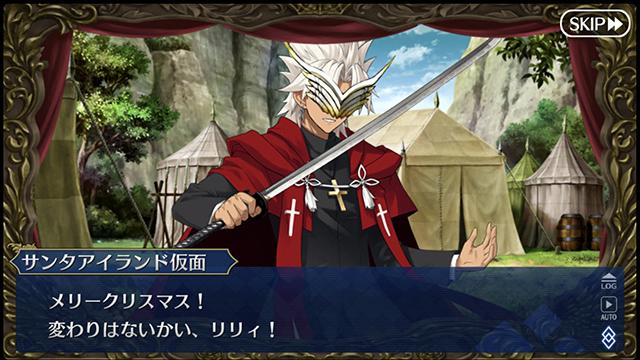 「一番くじ Fate/Grand Order〜夜空を駆けるサンタクロース、ふわっと登場!〜」が2018年12月29日(土)より順次発売予定!-19