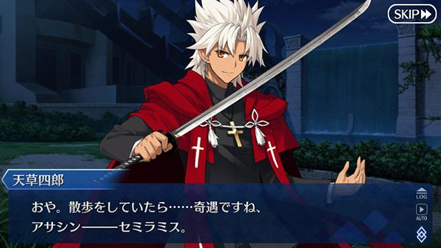 「一番くじ Fate/Grand Order〜夜空を駆けるサンタクロース、ふわっと登場!〜」が2018年12月29日(土)より順次発売予定!-22