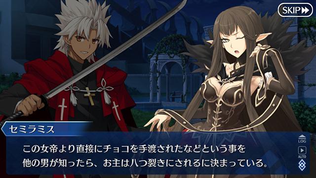 「一番くじ Fate/Grand Order〜夜空を駆けるサンタクロース、ふわっと登場!〜」が2018年12月29日(土)より順次発売予定!-23
