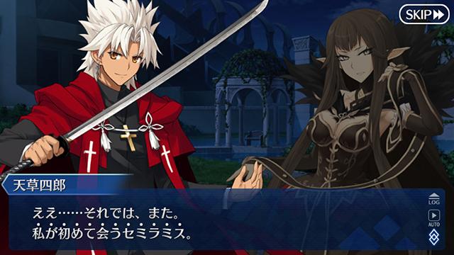 「一番くじ Fate/Grand Order〜夜空を駆けるサンタクロース、ふわっと登場!〜」が2018年12月29日(土)より順次発売予定!-24