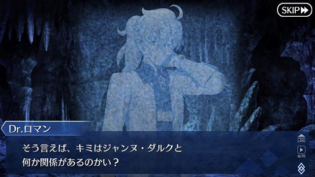 「一番くじ Fate/Grand Order〜夜空を駆けるサンタクロース、ふわっと登場!〜」が2018年12月29日(土)より順次発売予定!-20
