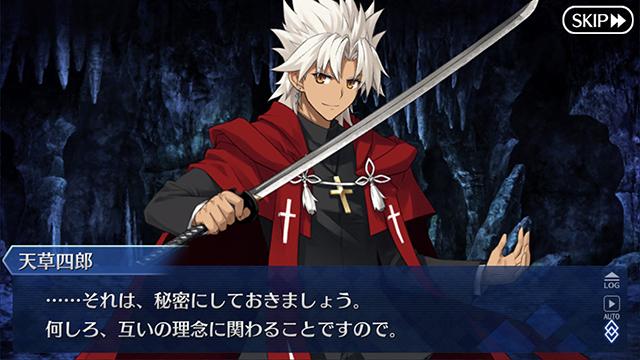 「一番くじ Fate/Grand Order〜夜空を駆けるサンタクロース、ふわっと登場!〜」が2018年12月29日(土)より順次発売予定!-21