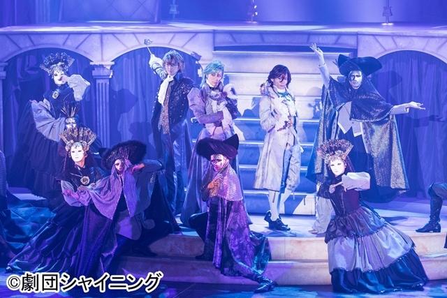 ▲劇団シャイニング『マスカレイドミラージュ』芝居場面写真