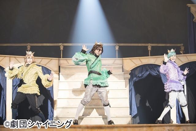 ▲劇団シャイニング『マスカレイドミラージュ』レビュー場面写真