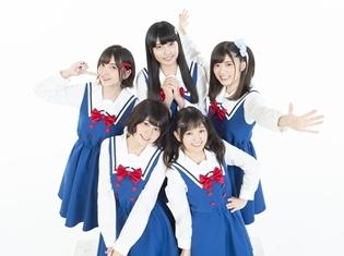 『私に天使が舞い降りた!』指出毬亜さん・長江里加さんら出演声優5名が「わたてん☆5」結成! OPテーマアーティストに決定