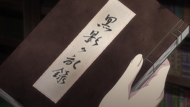 TVアニメ『閃乱カグラ SHINOVI MASTER -東京妖魔篇-』第4話の先行場面カット公開! 雪泉らが月閃女学館の調査へ向かう-6