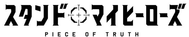 TVアニメ『スタンドマイヒーローズ』青山樹(CV:杉田智和)のキャラクター設定が解禁!-6