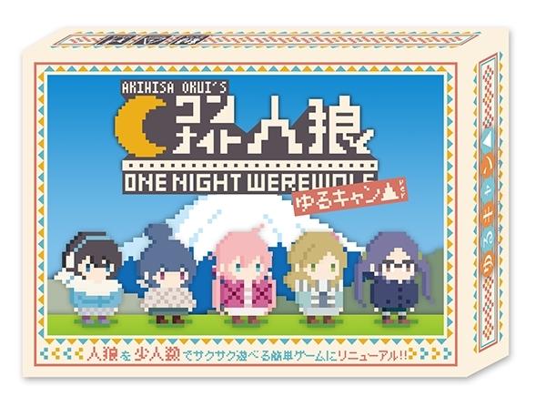 『ゆるキャン△』新作アナログゲーム2作品が、「ゲームマーケット2018秋」で先行販売開始! 11月20日のニコ生では、ゲームのルールをじっくり解説