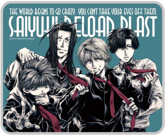 『最遊記』シリーズ×Tカードのコラボ企画「最遊記RELOAD BLAST×Tファン」が、11月28日サービス開始!-2