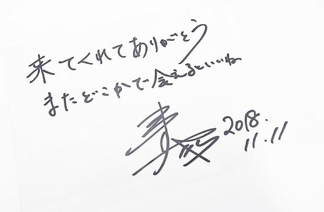 『キラボシチューン』第4弾ユニットのキャラクターボイスが小野友樹さん、寺島拓篤さん、堀江瞬さんに決定! さらに第3弾ユニットの音声付き動画を初公開!-5