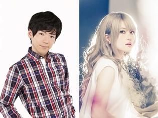 『W'z《ウィズ》』OP&ED主題歌の発売日決定! 発売記念イベントは、放送開始日に開催の大阪先行上映会! さらにストフェス2019コラボも
