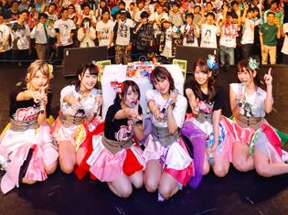 """『i☆Ris』次に目指すのは""""東京ドーム""""という『Happy New World☆』だ。『i☆Ris 6th Anniversary Live ~Lock on♡ 無理なんて言わせないっ!~』レポ"""