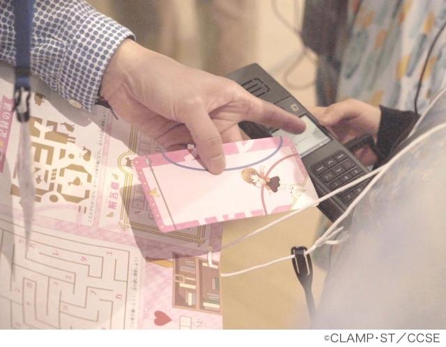 TVアニメ『カードキャプターさくら クリアカード編』の痛印が発売決定! 印鑑と併せて、印鑑ケース、捺印マットなども同時に販売受付開始!-8